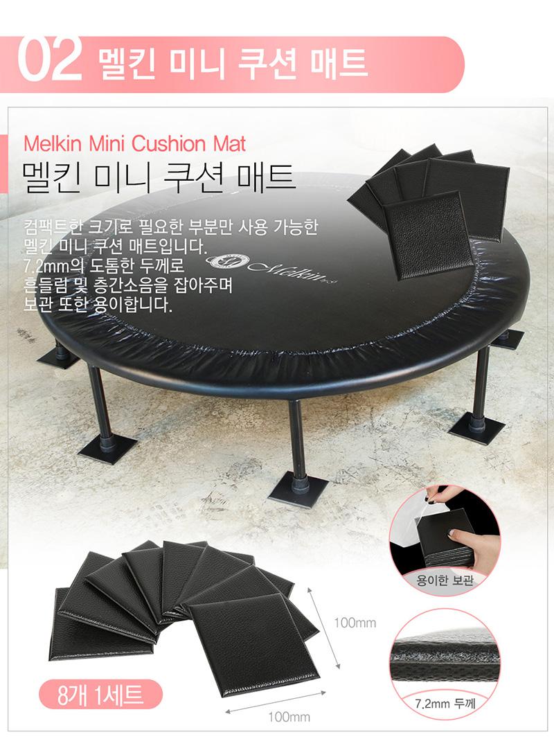 멜킨스포츠 프리미엄 헬스기구 전용 매트 - 멜킨스포츠, 23,300원, 운동기구/소품, 운동소품