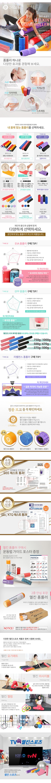 멜킨스포츠 91cm 원형 EVA폼롤러 - 멜킨스포츠, 28,000원, 운동기구/소품, 운동소품