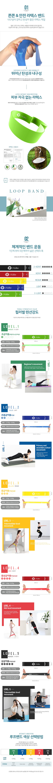 멜킨스포츠 루프밴드 2단계 블루 - 멜킨스포츠, 5,800원, 운동기구/소품, 운동소품
