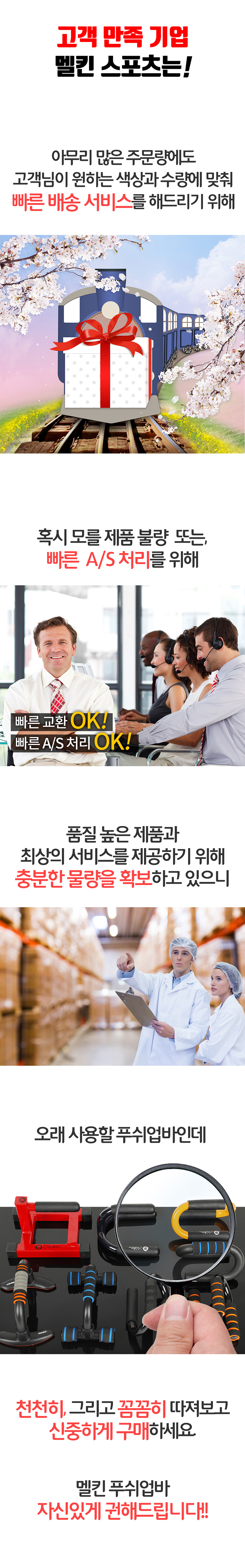 멜킨스포츠 스탠다드 푸쉬업바 파워라인H - 멜킨스포츠, 10,200원, 운동기구/소품, 운동기구